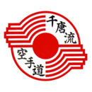 BC Chito Kai
