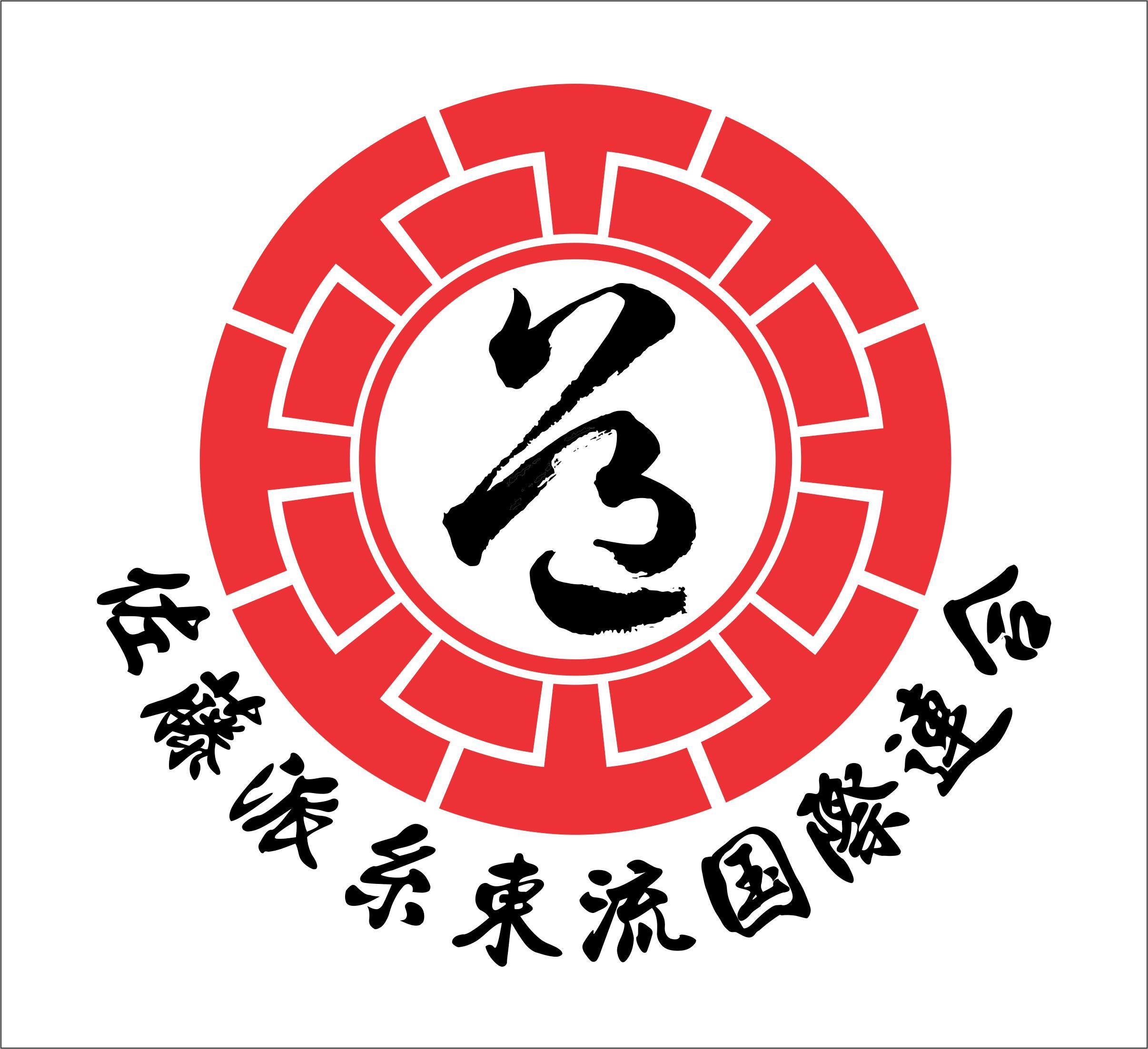 BC Shito-Ryu Seiko-Kai Association