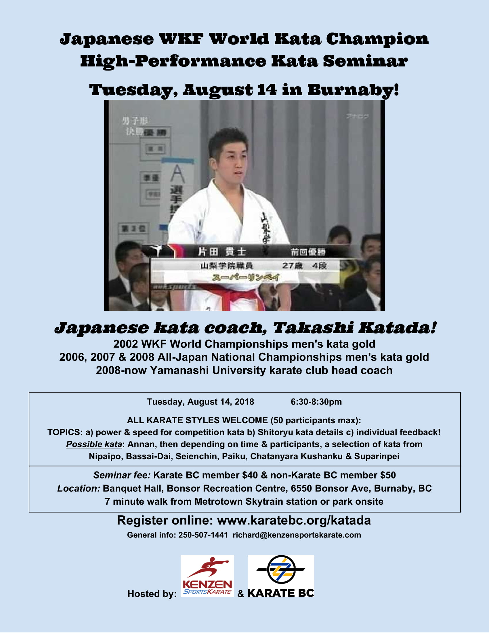 Japanese WKF World Kata Champion High-Performance Kata